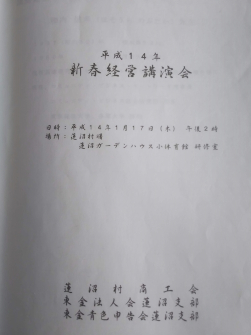 2002_20190721184701
