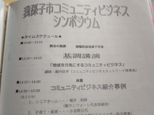 2002_6