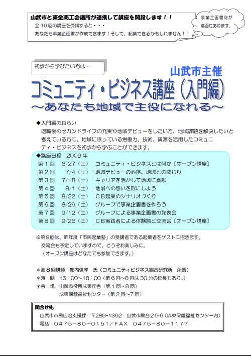 2009-1_20190719141201