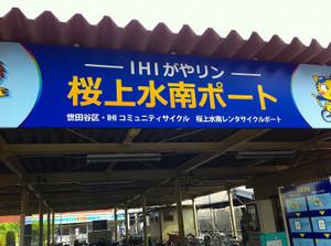 201309_025_4