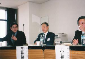 1997cbn