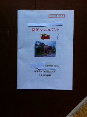 20140802_004