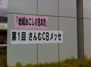 20140927cb_050
