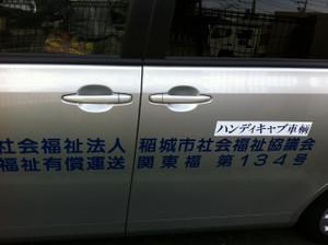 20120922_001
