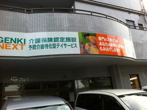 20120922_004