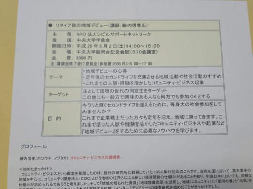 Dsc_0815