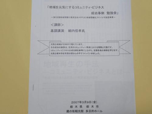Dsc_0837
