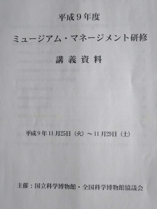 Dsc_0052-2