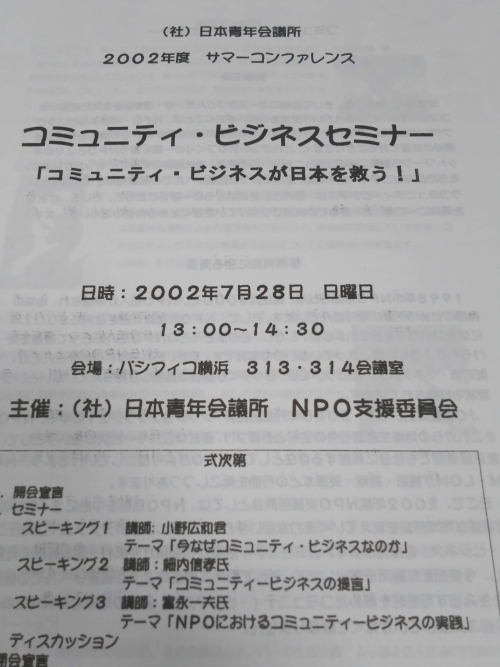 Photo_20190721070201