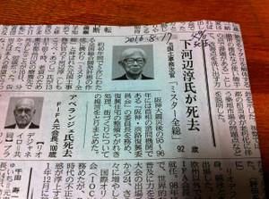 Img_newspaper