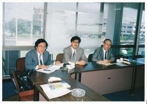 1992thai