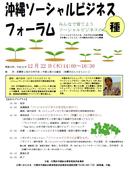 Naha201112_2