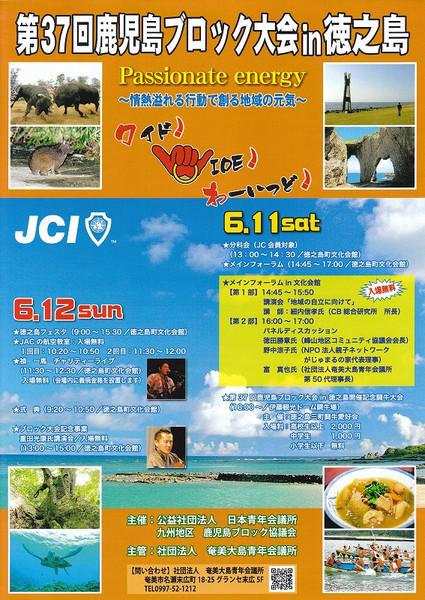 201106toku